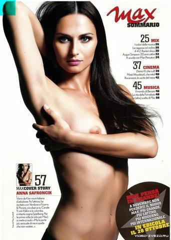 actress Anna Safroncik 20 years buck naked picture in public