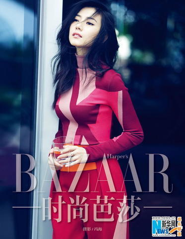 models Yuanyuan Gao 20 years bare photo home