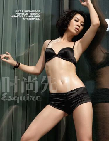 models Quan Yuan 20 years impassioned image home