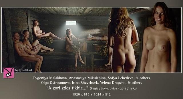 celebritie Kristina Asmus 23 years nude art image in the club