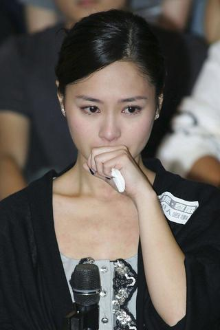 nude pictures of gillian chung