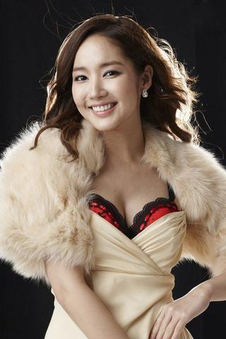 actress Min-Young Park 24 years overt photo beach