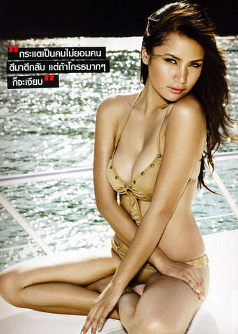 actress Supakson Chaimongkol 20 years hot pics home