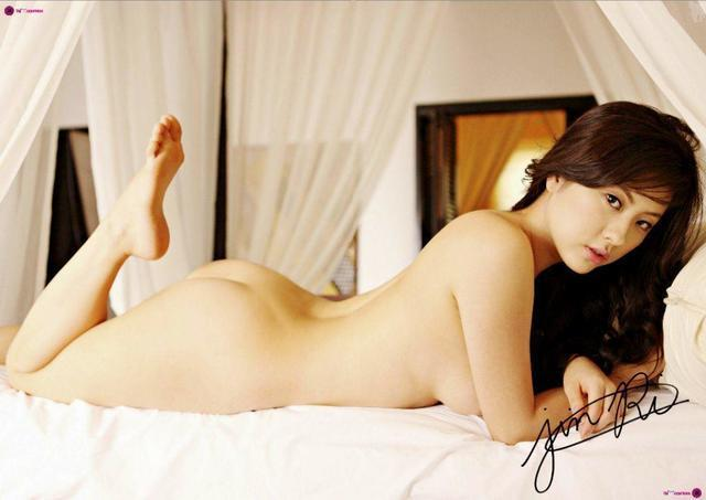 celebritie Sandara Park 25 years arousing pics home