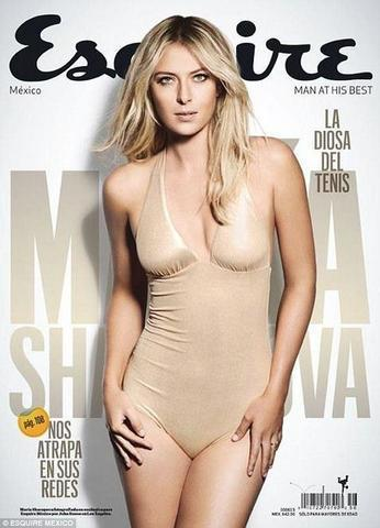 Sexy Maria Sharapova pics High Quality