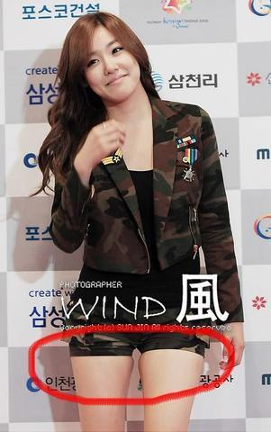 celebritie Tiffany Hwang 2015 pussy pics in public