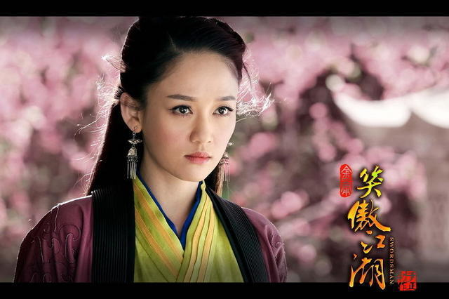 actress Joe Chen 20 years lewd snapshot home