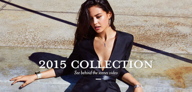 celebritie Courtney Eaton 20 years natural picture home