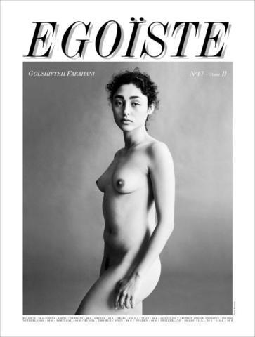 celebritie Golshifteh Farahani 25 years in one's skin photos in public