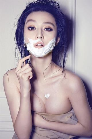 Hot picture Bingbing Fan tits