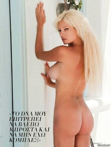 Hot photos Julia Alexandratou tits