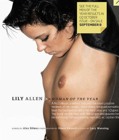 models Lily Allen 25 years stolen image beach