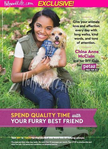 celebritie China Anne McClain 19 years Without slip picture beach