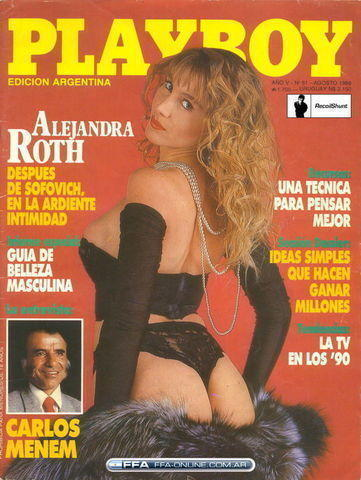 celebritie Alejandra Roth 2015 lewd pics in public