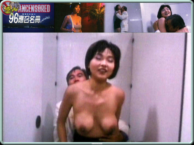 celebritie Cammy Choi 19 years exposed picture in public
