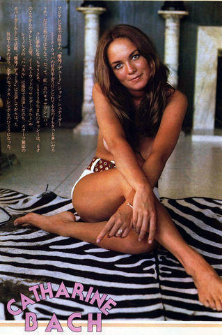 actress Catherine Bach 23 years in the altogether art home