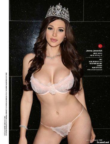 Sexy Jenna Jenovich art High Quality