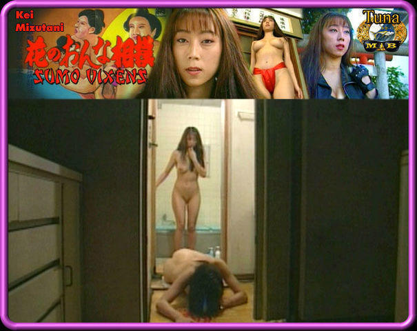 actress Kei Mizutani 22 years disclosed image in the club
