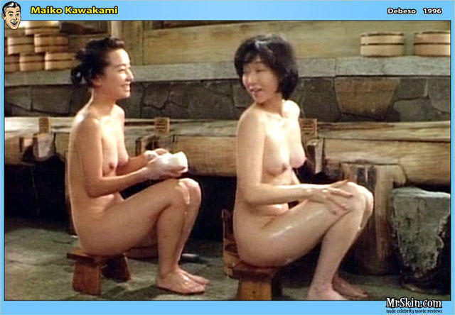 celebritie Maiko Kawakami 22 years Without swimsuit image home