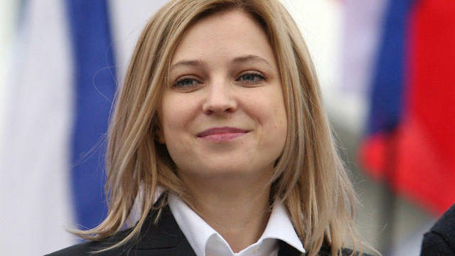 models Natalia Poklonskaya 20 years nude art photos in public