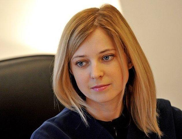 actress Natalia Poklonskaya 22 years melons picture home