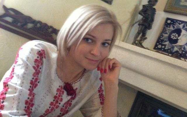 actress Natalia Poklonskaya 22 years naked foto home