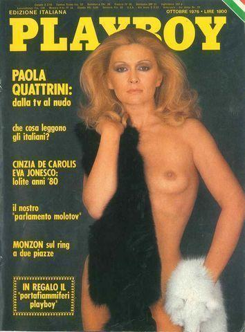 celebritie Paola Quattrini 22 years provocative foto beach