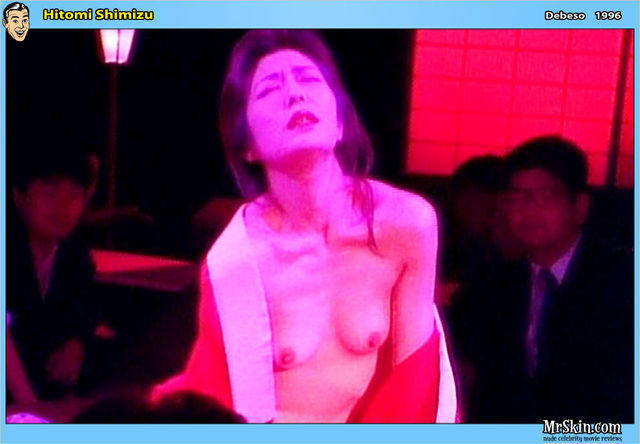 models Hitomi Shimizu 2015 stripped snapshot in the club
