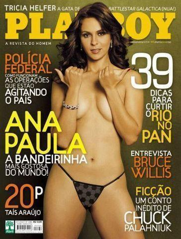 models Ana Paula Oliveira 18 years hot photo beach