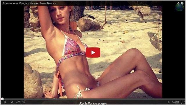models Natalia Poklonskaya 23 years in the altogether snapshot beach