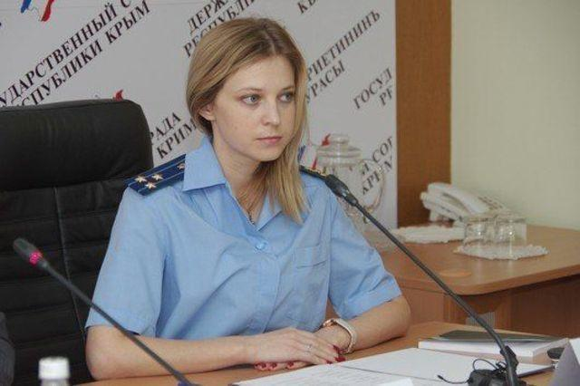 celebritie Natalia Poklonskaya teen Uncensored art home