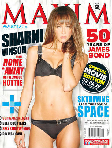 celebritie Sharni Vinson young provocative photography in the club