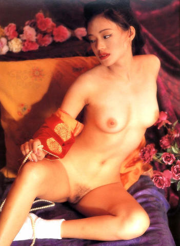 Qi Shu nude photo