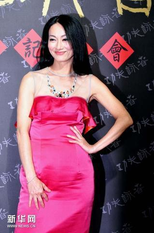 actress Jing Bai 20 years indelicate pics in the club