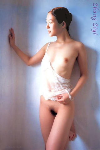 actress Ziyi Zhang 25 years raunchy picture beach
